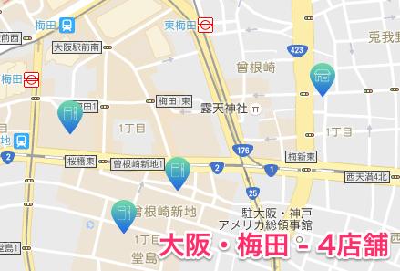 大阪・梅田駅 - アイコス販売店