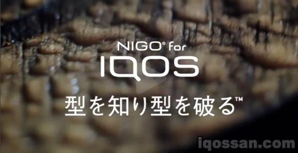 IQOSの型を破っていく?