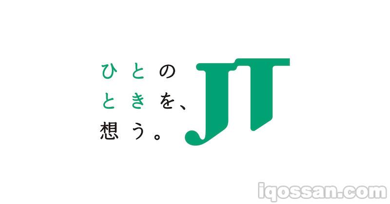 jtの画像