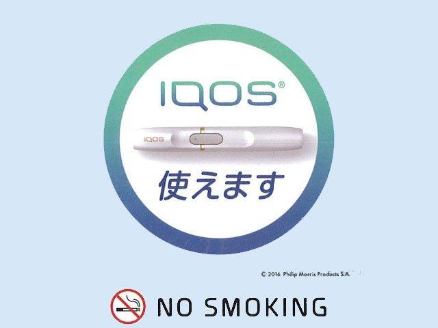 加熱式タバコ3社が連携!アイコス・プルームテック・グローの特製ステッカー