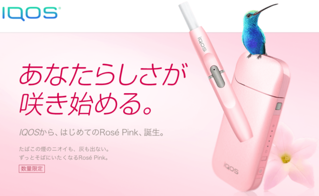 pink_iqos