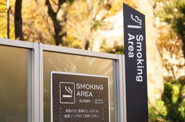 アイコス喫煙所の画像