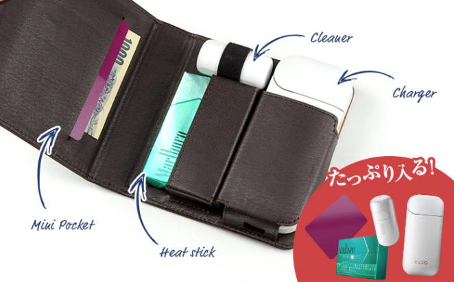 財布型アイコス人気ケース
