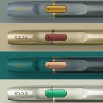 限定カラーのアイコス(iQOS)メタリックホルダー購入権をゲットしよう!