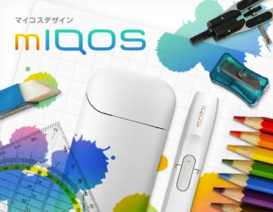 miqos_design