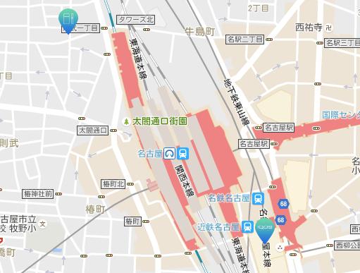 名古屋駅のアイコス販売店2店舗