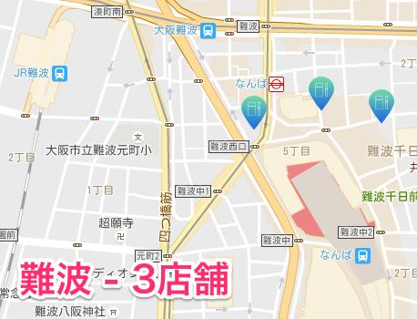 なんば駅 - アイコス販売店
