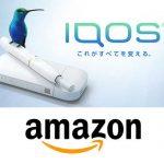アイコスをAmazonで購入出来る?iQOSをアマゾンで安く買う方法