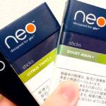 【neo】グロー新フレーバーで5月病を吹っ飛ばせ!ブーストアクアとシトラスをレビュー