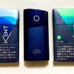 """グロー(glo)の新フレーバー「エックスレンジ」が""""加熱式タバコ""""ぽくない"""