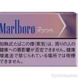 アイコス マールボロ ヒートスティック フュージョンメンソールが5月17日発売