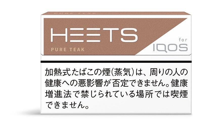 ヒーツ・ピュア・ティークの画像