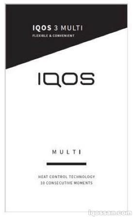 IQOS 3 MULTIの特許ロゴ