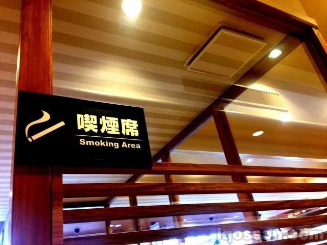 加熱式タバコは全面禁煙対象外に?東京都条例ではどの喫煙が違反になる?【受動喫煙防止条例】