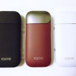 新型アイコス「IQOS 2.4 Plus」を1年間使い倒してみた!新カラーと限定モデル1年を振り返り