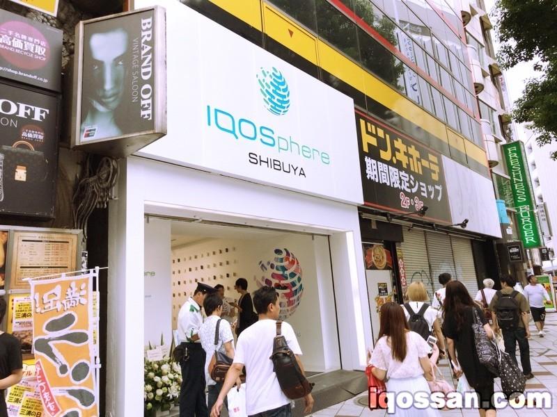 アイコスストア渋谷の店舗前。「期間限定ドンキホーテ」の真横に位置しています。