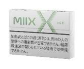 ミックス・アイスの画像