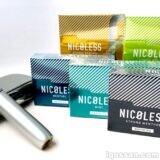 ニコレス全5種類のフレーバーを吸ってみた感想|アイコスで吸えるニコチンゼロたばこをレビュー