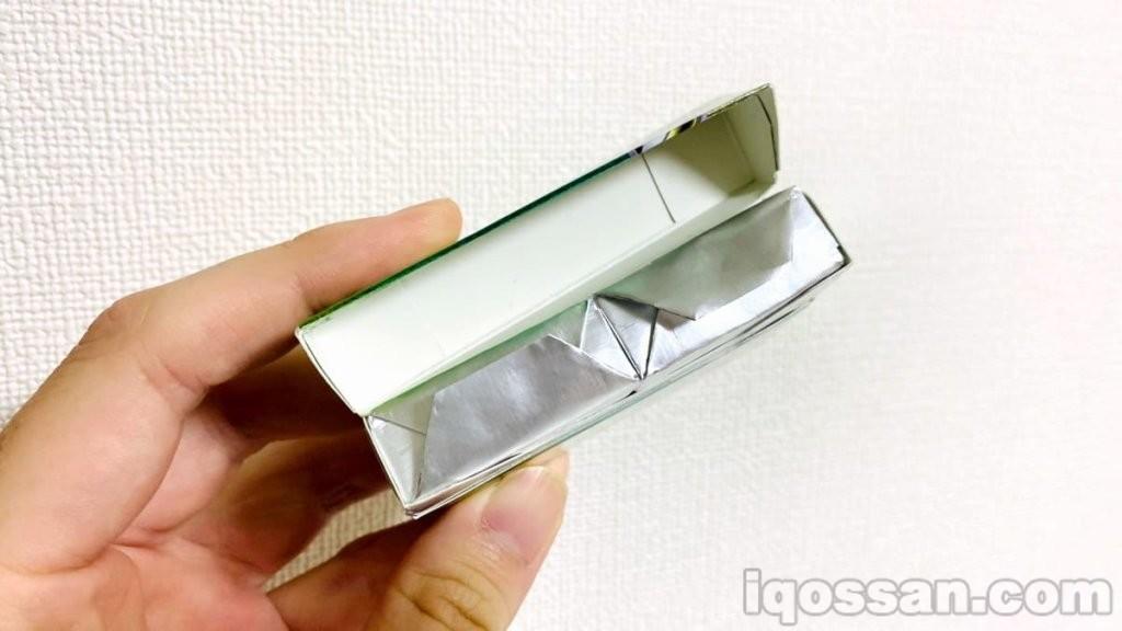 アイスシトラスを開封。こちらんも内蓋は銀紙でした。