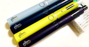 プルームテックプラスの新色4カラーをレビュー比較
