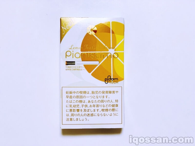 ピアニッシモ・レモンティー・ゴールド  アロマ・フォー・プルーム・テックの画像